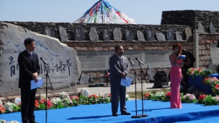 2013 Qinghai 3