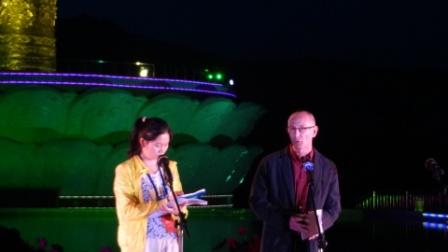 2013 Qinghai 8