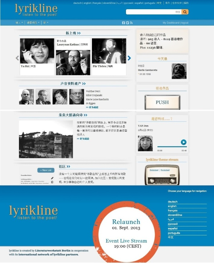 lyrikline home page4