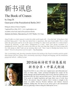 Zang Di flyer image