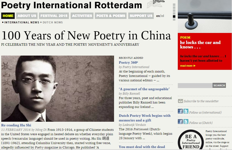 100 Years of Chinese New Poetry | Poetry East West